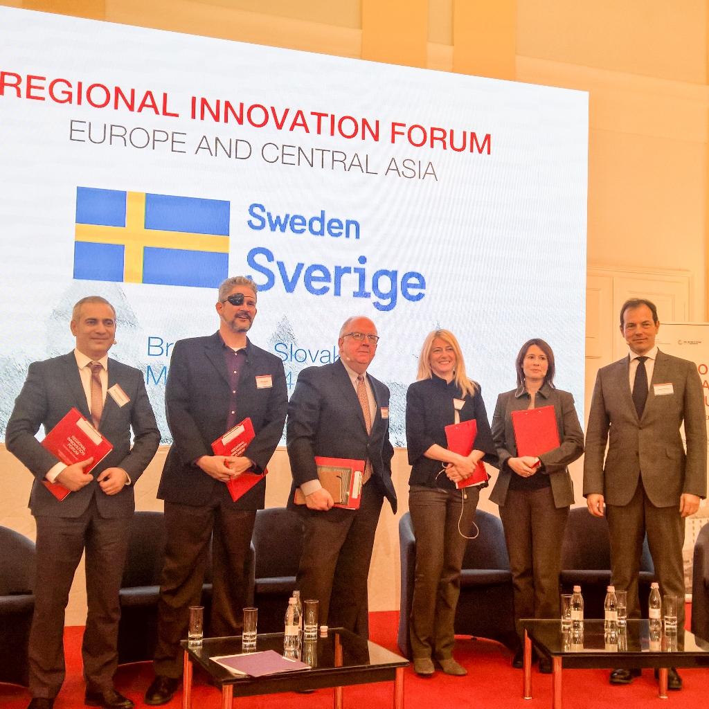 World Bank Group: Regional Innovation Forum